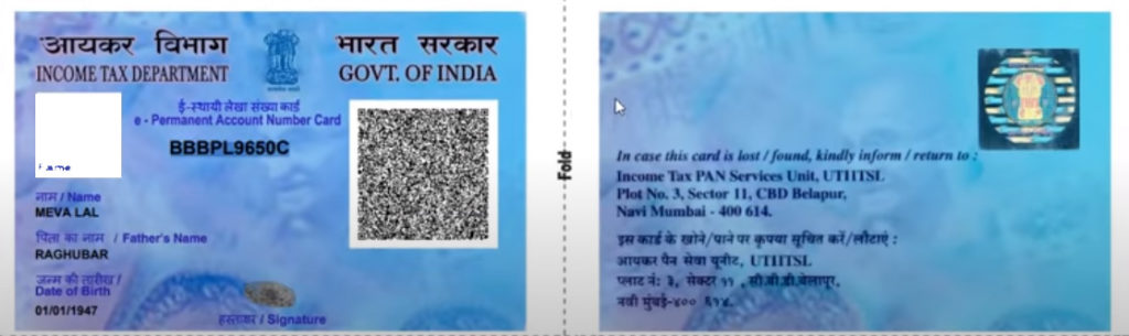 Pan Card Apply Online Form Home