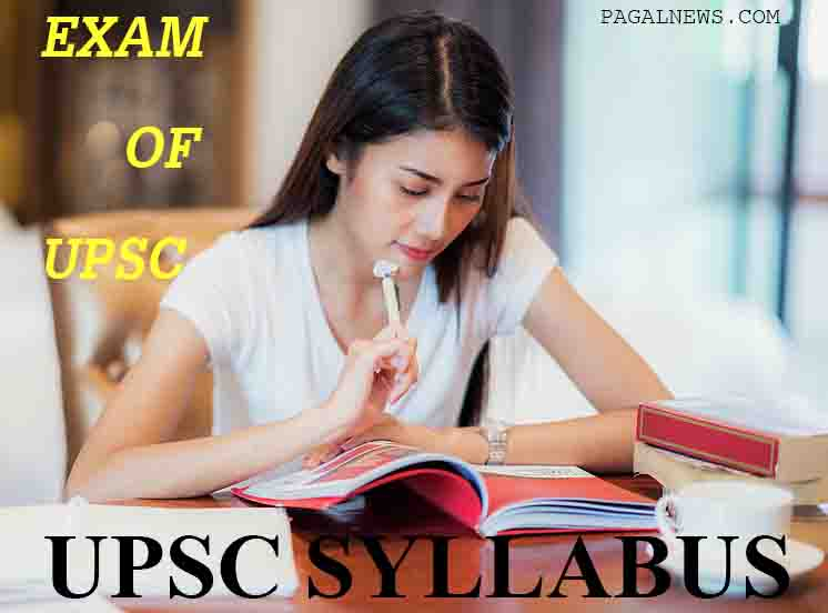 UPSC FULL FORM AND ITS DETAILS