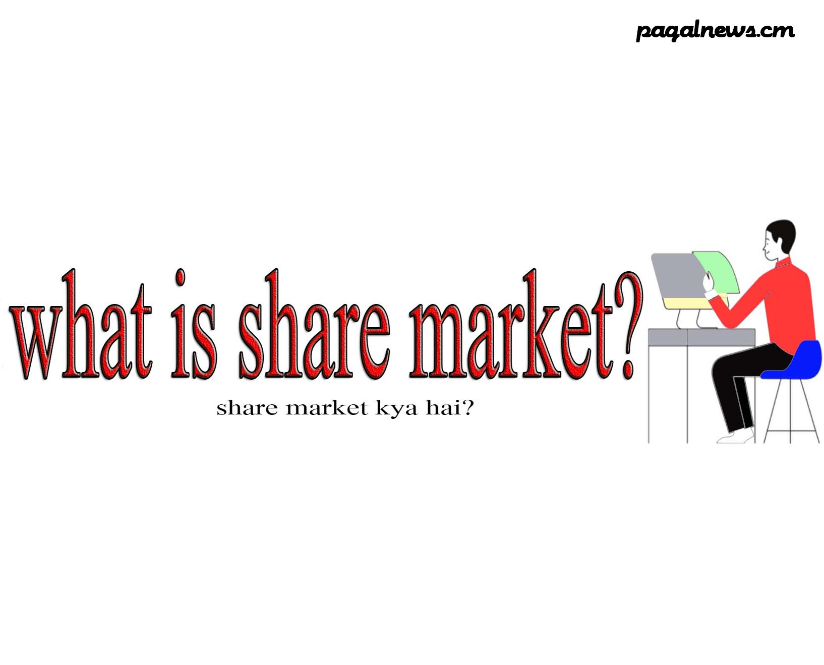 what is share market in hinsi