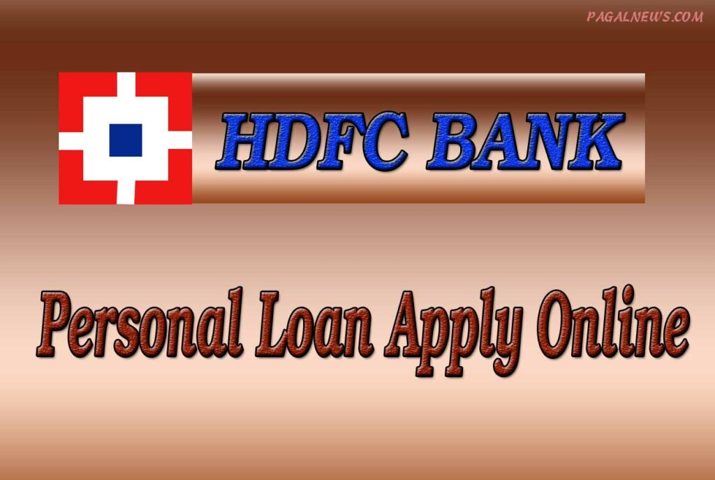 Personal Loan Kaise Apply Kare?