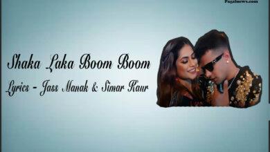 Shaka Laka Boom Boom Lyrics
